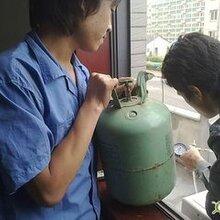 温州空调维修加液上吕浦