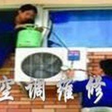 温州南汇街道专业空调维修制冷(加液清洗保养)