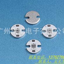 灯条铝基板筒灯铝基板显示屏线路板手机连接器
