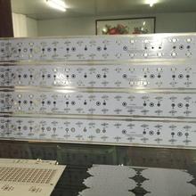 LED铝基线路板,日光灯铝基板,筒灯铝基板,球泡灯铝基板,面板灯铝基板