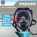 正压式空气呼吸器面罩防烟防毒过滤式自救面具