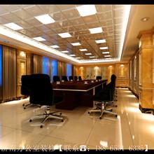济南办公室装修设计济南会议室装修设计济南写字楼装修
