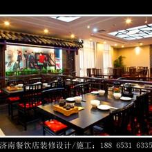 济南餐饮店面装修设计公司效果图制作CAD施工图