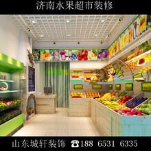济南长清大学城装修公司店面商铺办公室装修装饰设计