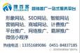 哈尔滨市SEO推广-网络推广流程是和价格