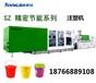 塑料家用水桶生产设备,注塑机厂家