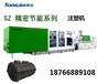 西藏化粪池生产设备山东通佳TH伺服化粪池注塑机