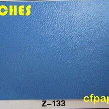 120g深蓝色针孔纹充皮纸特种纸高档包装盒