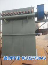 单机脉冲布袋除尘器型号齐全水泥厂木器厂环保设备专业生产批发厂家
