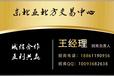 京东618火爆,打包spt盘子选择条件高亚商所