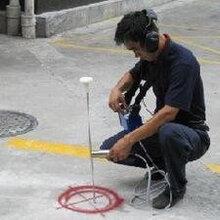 地下管道漏水檢測的探測技術和服務質量