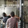 暖气管道渗漏检测