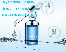 敏感肌肤修复精华水代加工生产厂家