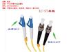 单模FC光纤跳线价格,FCFC单模铠装跳线价格
