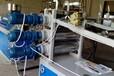 青岛供应PE警示板生产线警示板设备燃气管道警示带设备