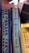 青岛生产PE警示板设备警示带生产线燃气管道护板生产线