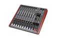 河南多功能厅会议室音响设备设计安装,河南帝迈专业音响,音王河南总代
