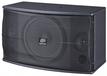 帝迈DM-26V专业会议音响,河南会议室音响设备设计安装调试
