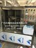 志雅微波-盐焗鸡加热机,专业微波做盐焗鸡设备厂家