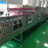 微波逝世板装备工业用微波装备微波逝世板机