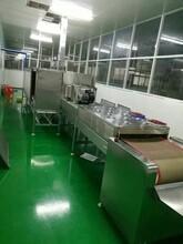 微波飼料干燥設備圖片