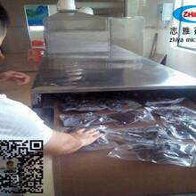 牛肉干微波殺菌機,包裝食品殺菌機圖片