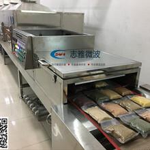 志雅微波五谷杂粮烘焙设备,五谷杂粮低温烘焙设备服务商图片