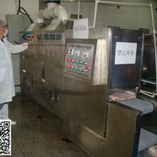 肉制品微波解冻设备图片