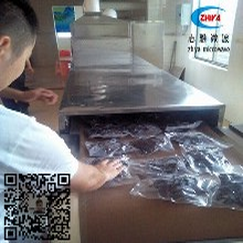 牛肉干微波烘干机图片