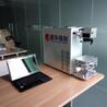 激光焊接机生产厂家