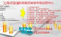 美国盈透证券上海总部招外盘实力代理商--盈透证券互联网券商诚招外盘代理