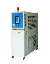 苏州高温油式模温机高温油式模温机供应商