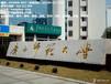 桂林理工大学直属函授站大专计算机网络技术高起专学费多少钱呢?