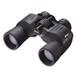 尼康望远镜原装进口尼康阅野SX8x40