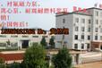 化工设备化工泵厂家直销AH南方化工泵业质量