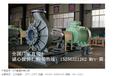 IHF氟塑料离心泵南方泵业厂家面向全国直销质量售后优势