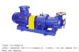 化工设备采购化工泵哪个厂家质量好
