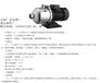 化工泵磁力泵采购相关注意