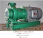 耐酸泵、卸酸泵、塑料泵、耐磨泵首选AH南方化工泵业质量好售后好