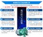化工泵如何选型?哪个厂家质量好?