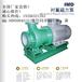 襯氟耐腐化工泵供應全國選型采購批發