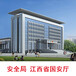 江西视频监控系统施工智能化建筑施工