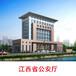 江西新余通信系统方案施工综合布线系统安装施工设计