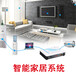 江西弱電施工方案視頻監控系統綜合布線