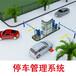 南昌弱電施工網絡通信施工綜合布線方案設計