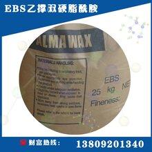出售通用塑料分散剂色母粒通用母粒分散粉