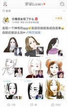 杭州微博粉丝通推广