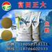 长期供应鱼粉,兽用多维鱼骨粉,水产养殖,畜牧业养殖,家禽养殖饲料添加