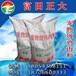 长期供应鸡肉粉鱼粉宠物禽畜饲料高蛋白营养添加剂