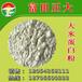 大米蛋白粉饲料饲料原料鸡肉粉水解畜禽水产养殖